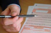 План сдачи экзаменов ГИА и ЕГЭ в 2016 году
