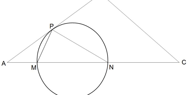 Точки M и N лежат на стороне AC треугольника ABC