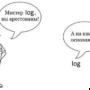 Как решать логарифмические уравнения — подробный разбор