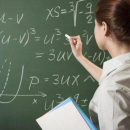 Репетитор по математике в Москве