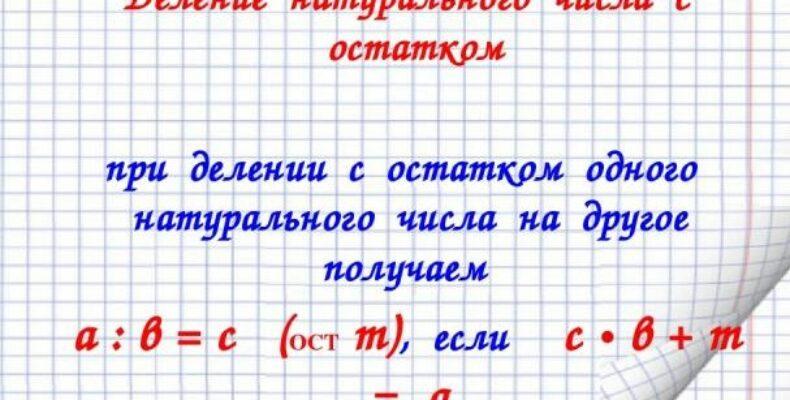 Докажите, что при любых целых a и b одно из чисел a, b, a-b, a+b делится на 3