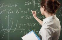 Цены на занятия с репетитором по математике
