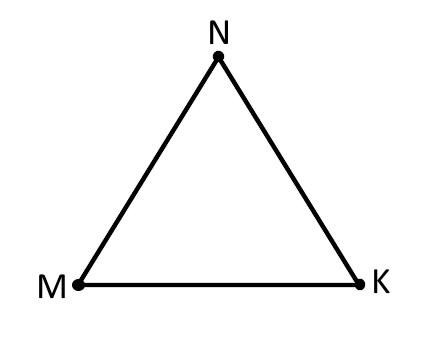 Треугольник MNK