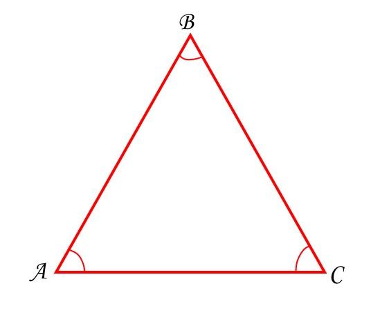 Углы в треугольнике