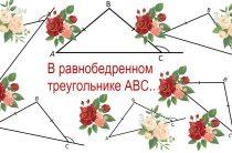 В равнобедренном треугольнике ABC с основанием AC внешний угол при вершине C