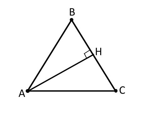 высота AH в треугольнике