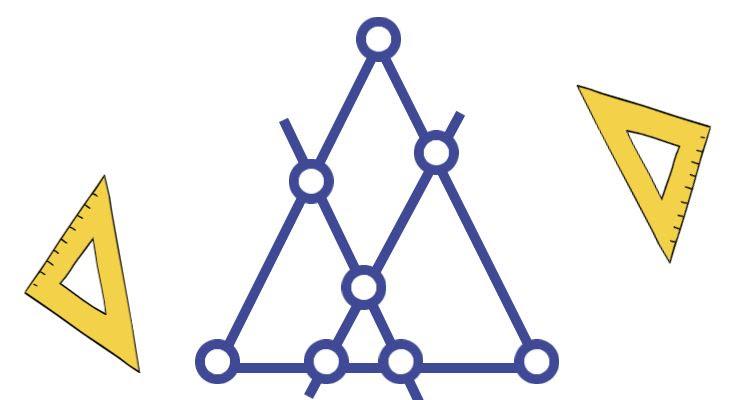 Или разрезать треугольник можно так